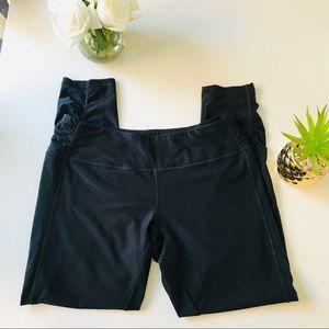 Avía Black Large Leggings